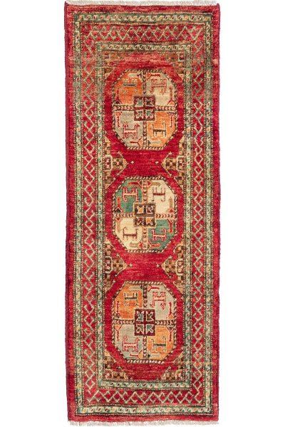 Afghan Chubi Runner Rug