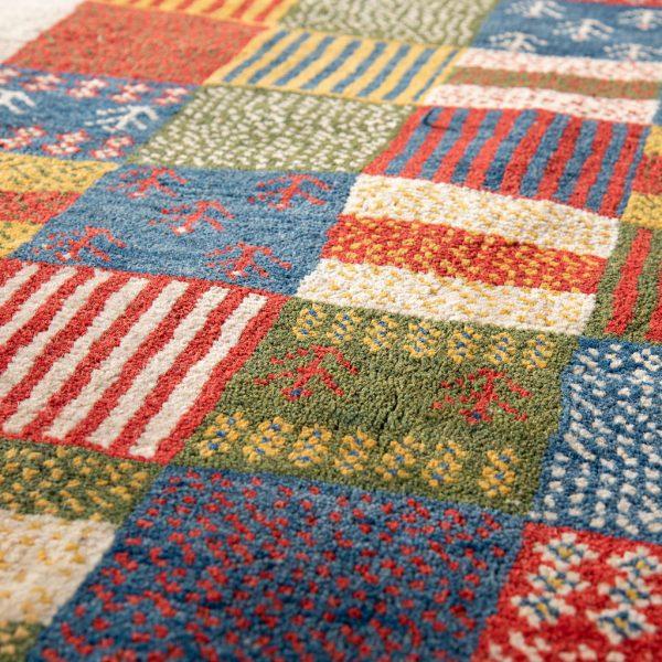 Gabbeh rug
