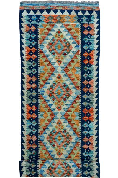 Fine Afghan Kelim